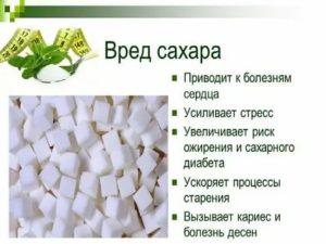 """Сахар – """"белая смерть"""" или полезная сладость?"""