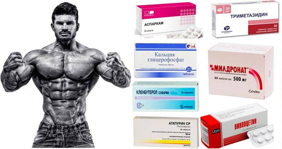 Аспирин в бодибилдинге: для чего и как правильно принимать