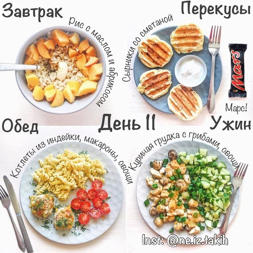 «у меня пп»: что есть на обед при правильном питании?
