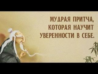 Сколько ты стоишь?)))