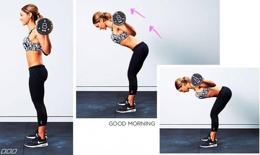 Наклоны со штангой: техника выполнения упражнения доброе утро