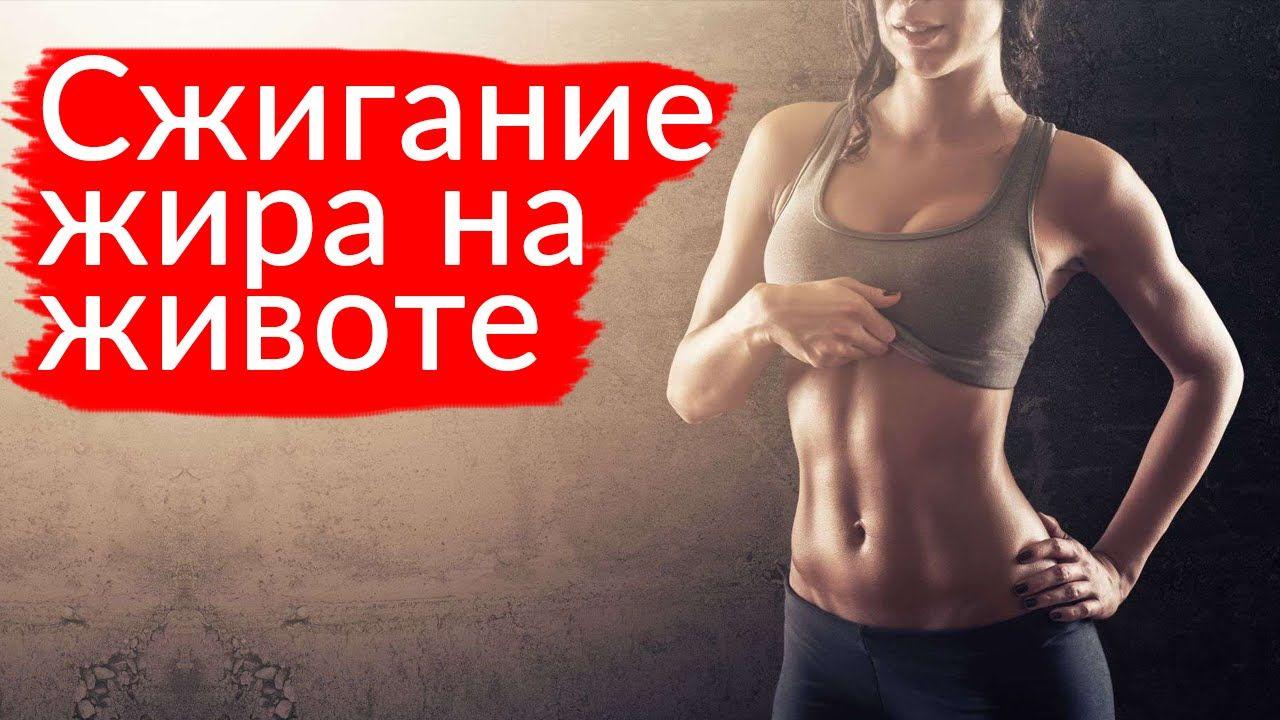 Мегаэффективный комплекс упражнений для похудения в области живота и боков. убрать бока в домашних условиях. | rulebody.ru — правила тела