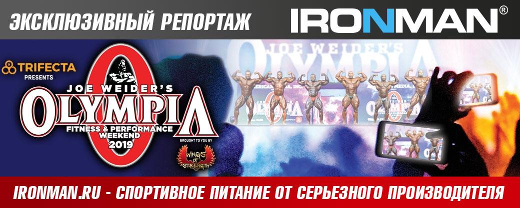 Champion of champions 2020. результаты, турнирная таблица на снукерист.ру