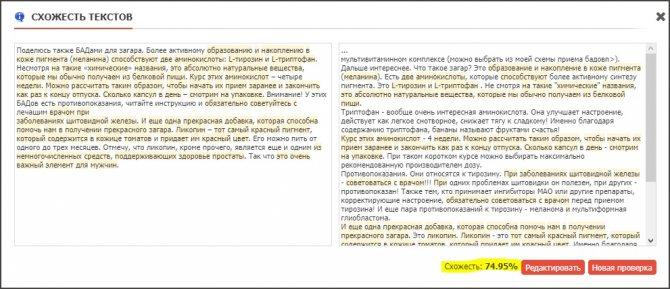 Ярослав брин диета жиробаса. основные принципы системы