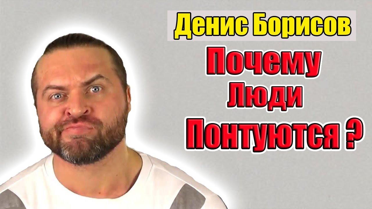 """Понты - это хорошо или плохо? последствия """"понтования"""" :: syl.ru"""