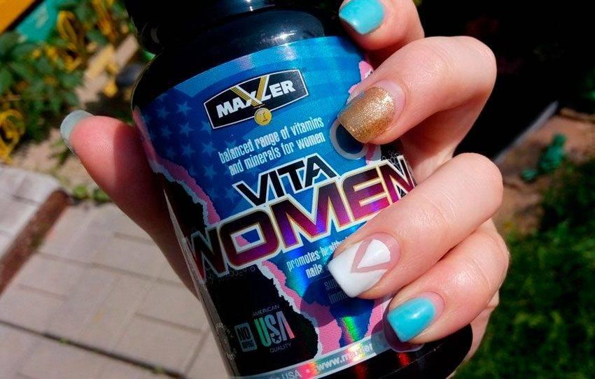 Vita women от maxler: как принимать, состав и отзывы