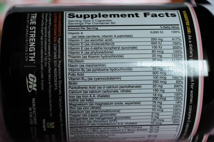Витамины opti-women (опти-вумен): инструкция, где купить, цены, отзывы
