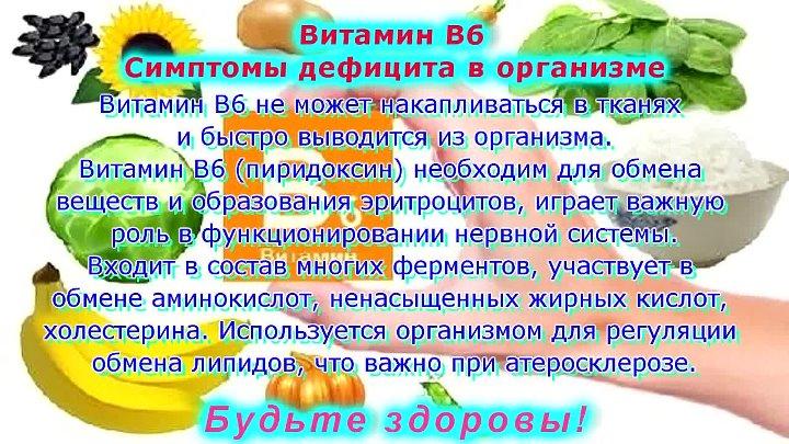 Гипервитаминоз д