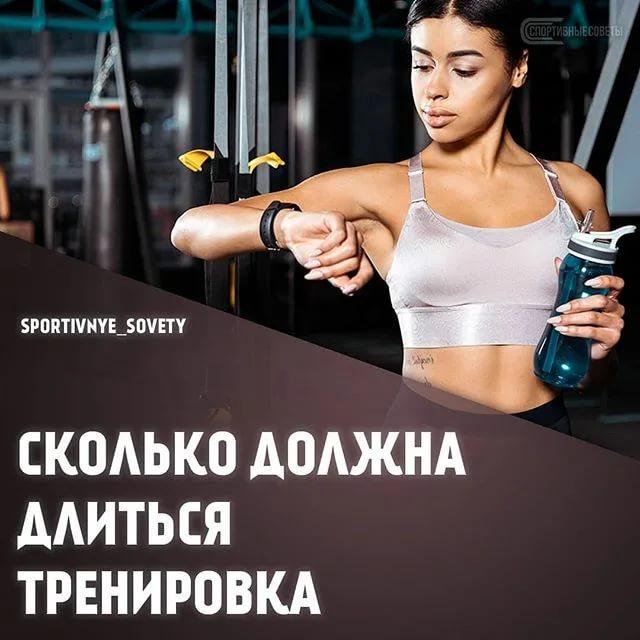 Сколько раз в неделю нужно тренироваться девушкам
