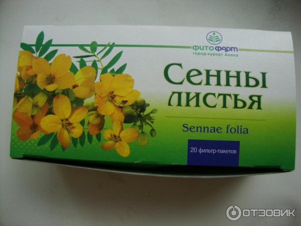 Сенна для похудения: трава, листья, чай, таблетки, отвар