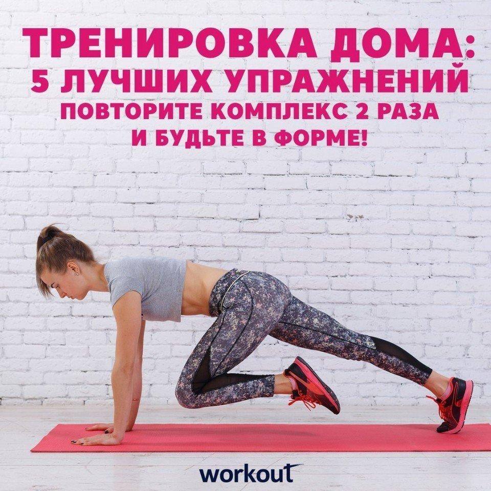 Упражнения на турнике: программа тренировок для начинающих, девушек и продвинутых