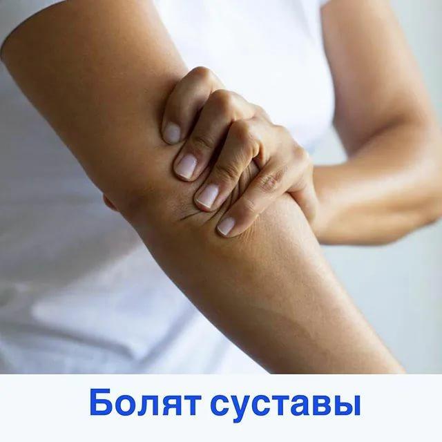 Береги колени смолоду: как сохранить здоровье суставов - все о суставах