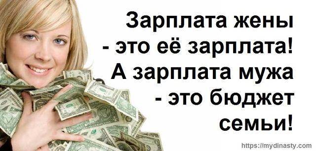 «60 тысяч? нищеброд». девушки о том, сколько должен зарабатывать