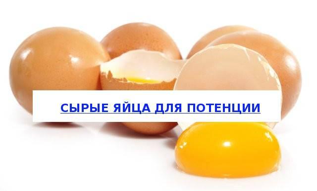 Сколько калорий в яйце и как их употреблять