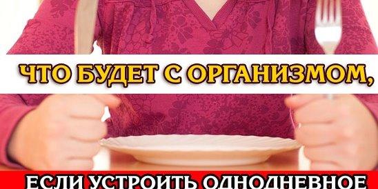 Дневник 14-дневного голодания в центре николаева ю.с. от натальи матвейчук