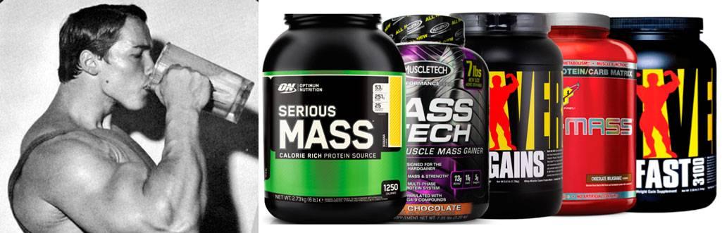 Спортивное питание на массу, выносливость, силу и для похудения