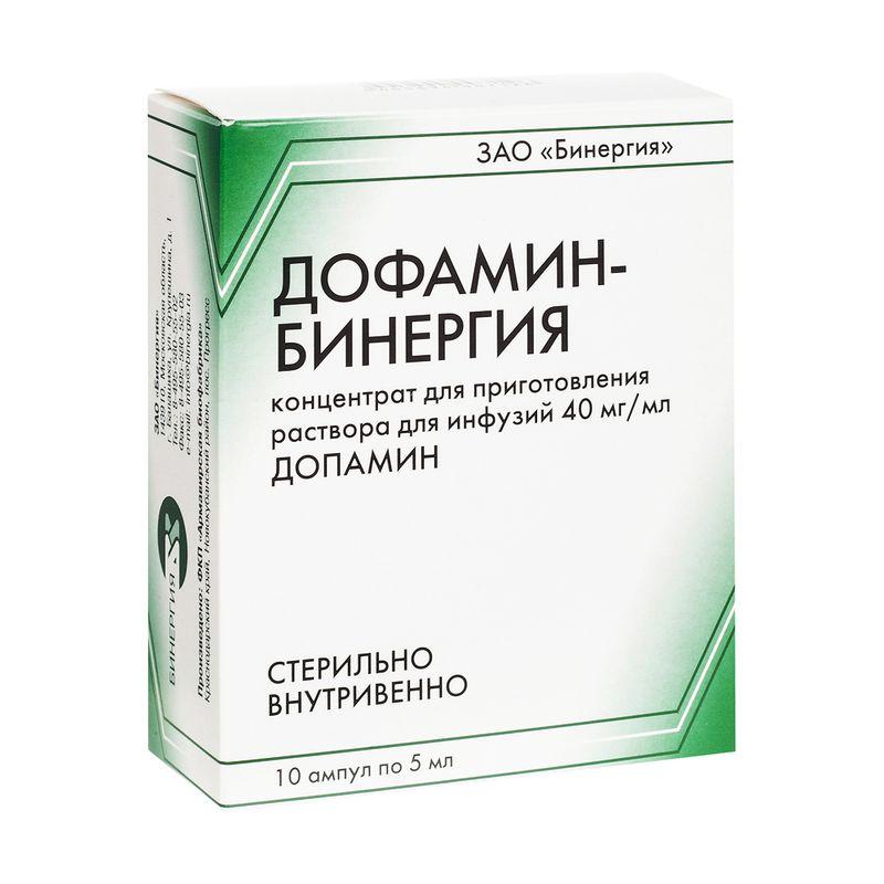 Дофамин, как повысить. симптомы низкого уровня гормона