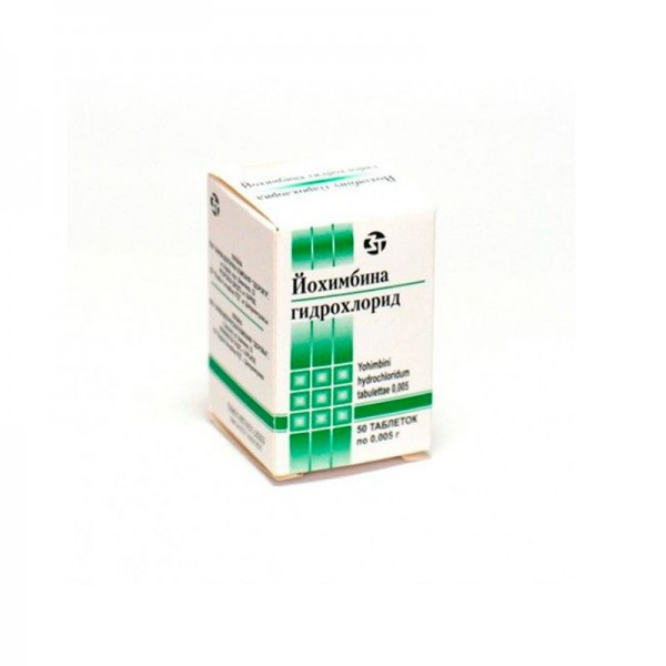 Йохимбина гидрохлорид: йохимбин для похудения из аптеки