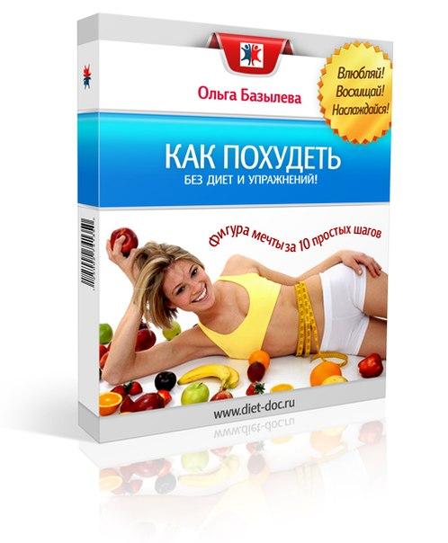 Как быстро похудеть на 10 кг за неделю: диеты, упражнения, отзывы