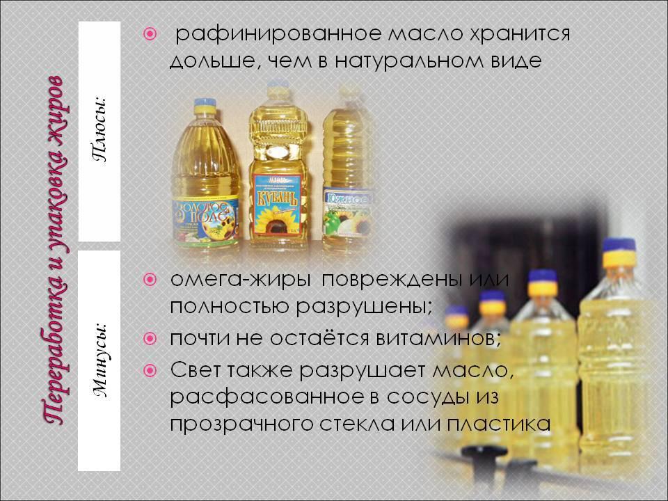 Какие растительные масла наиболее полезны?
