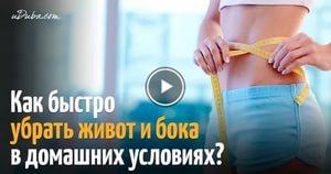 11 способов избавиться от жира на животе - medical insider