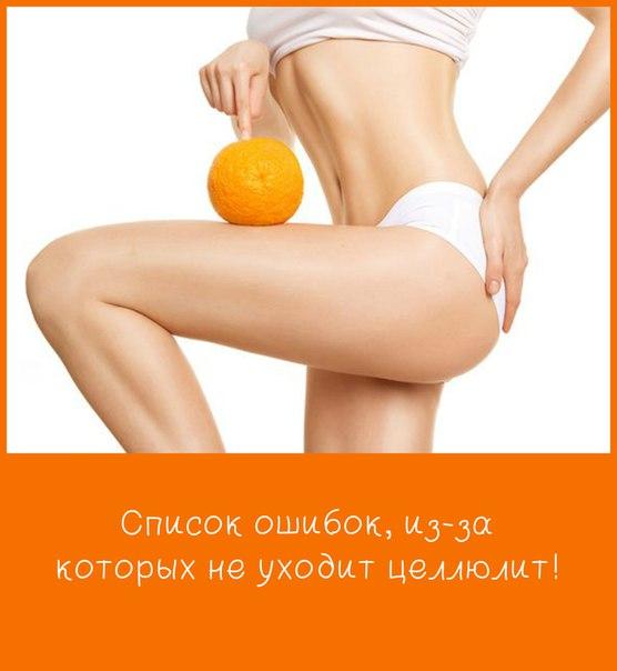 Силовая тренировка при целлюлите: техника выполнения упражнений ‹ антицеллюлитный фитнес на apelsinkam.net. победим целлюлит!