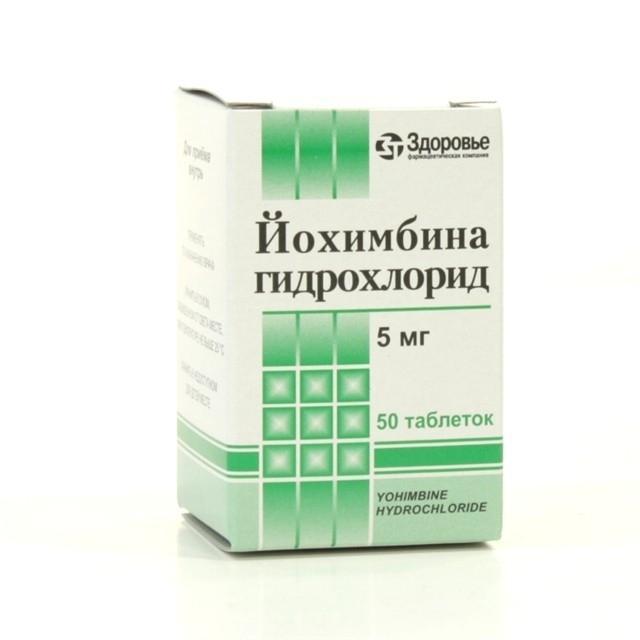 Йохимбина гидрохлорид — эффективное средство для увеличения потенции
