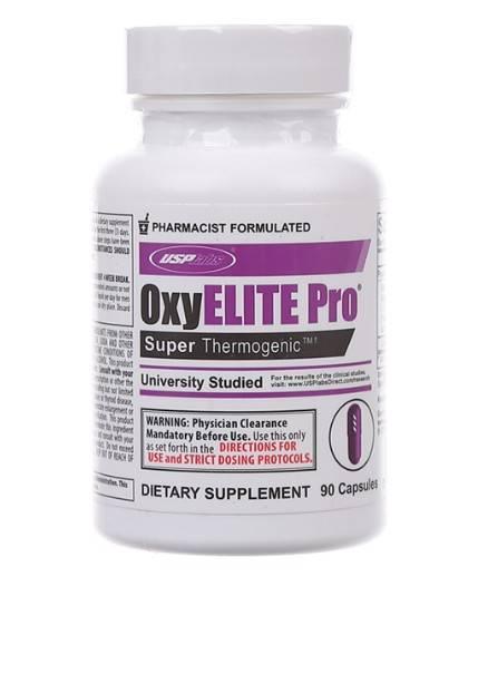 Преимущества, действие и схема приема оригинального oxyelite pro