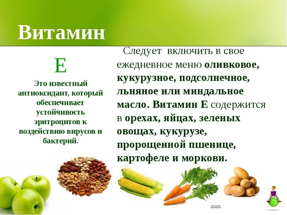Bcaa – польза и вред аминокислоты для организма