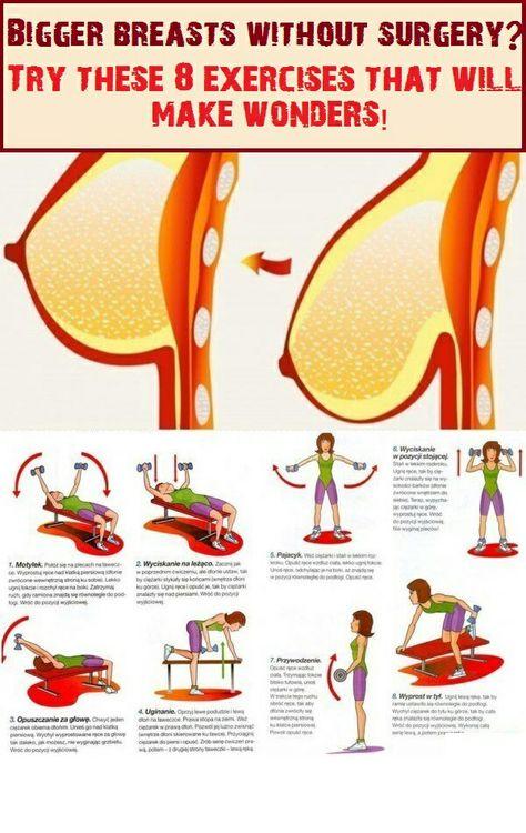 Какие упражнения для увеличения бюста в домашних условиях самые эффективные