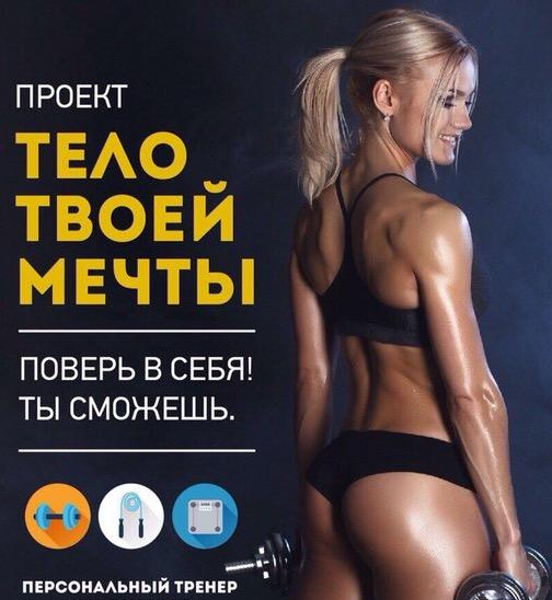 Кардиотренировки: полная энциклопедия похудения