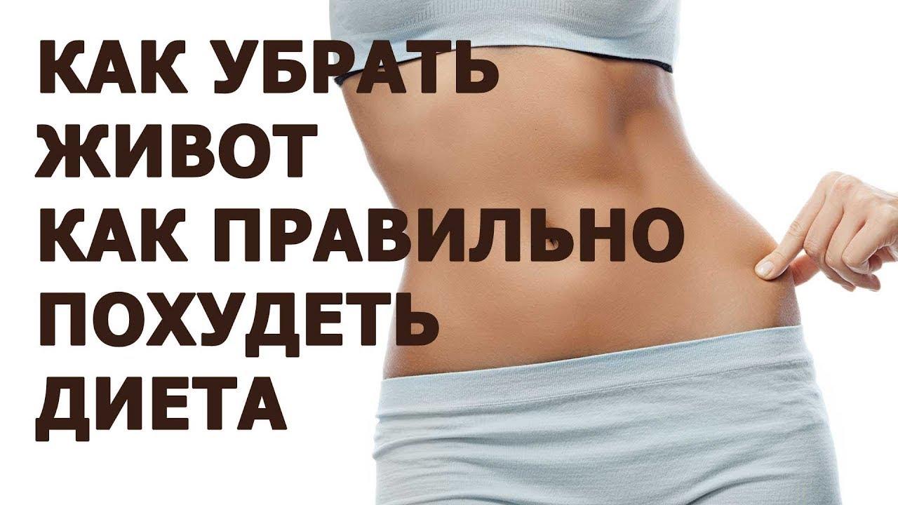 Домашние методы быстрого похудения в животе