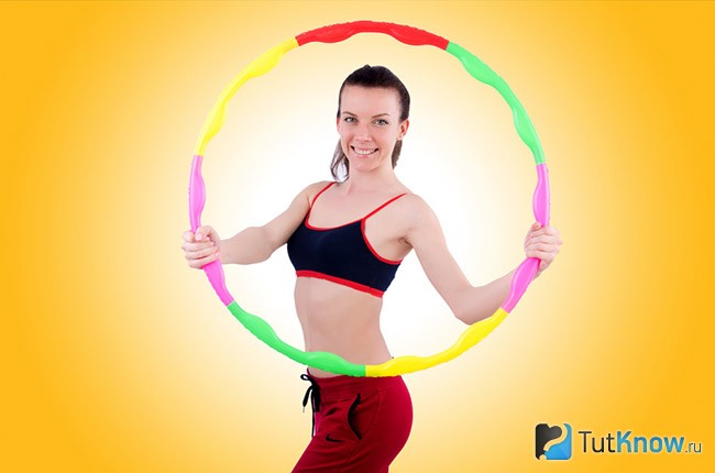 Упражнения с обручем для похудения живота: как получить красивое тело, занимаясь 40 минут в день?