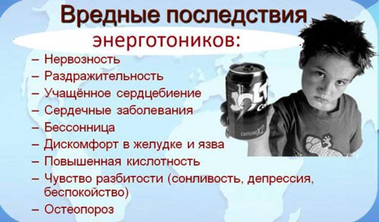 Таурин в спорте и бодибилдинге: что это такое, для чего нужен и вреден ли в составе энергетиков? | promusculus.ru
