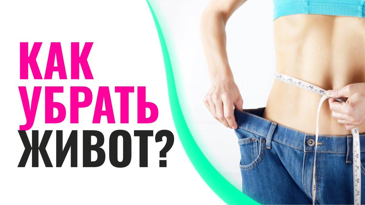 Рацион питания для похудения для женщин и мужчин — как его составить