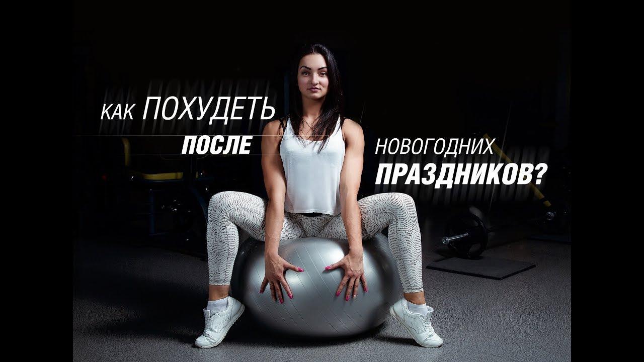 Как заставить себя пойти в фитнес-клуб после праздников | rusbase
