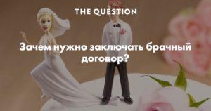 Плюсы от вступления в законный брак: что хорошего в официальном оформлении отношений — вопросы от читателей т—ж