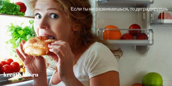 Постоянное чувство голода означает болезнь? непрерывное чувство голода – причины | | gastrogid.ru