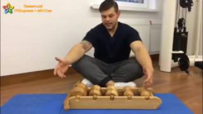Доска евминова: упражнения для позвоночника на профилакторе, видео занятий на тренажере