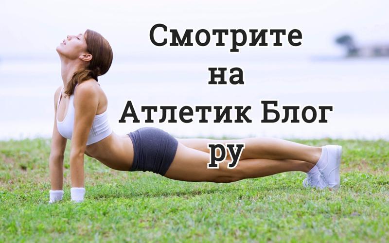 Как сдвинуть вес с мертвой точки при похудении - allslim.ru