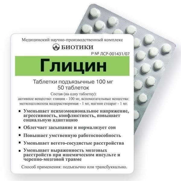 Эффективные лекарства для улучшения работы мозга и памяти