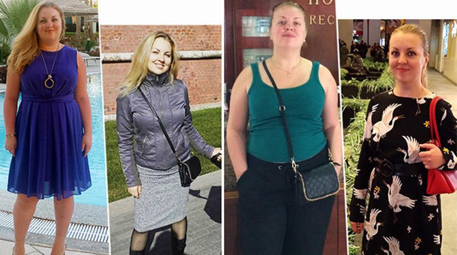 Реальные истории похудения – кто и как худел