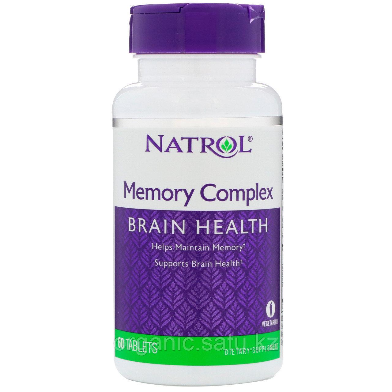 Лучшие препараты для восстановления работы мозга и улучшения памяти