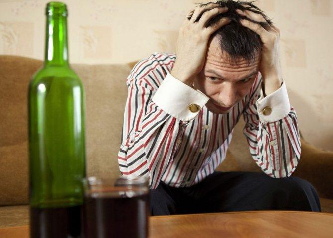 Психологические проблемы алкоголиков