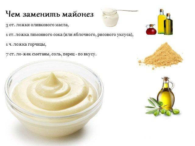 Что вреднее майонез или растительное масло? | польза и вред