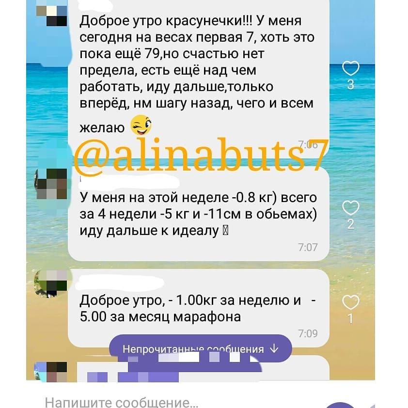 Жиросжигатели для похудения: отзывы врачей, спортсменов и.. худеющих | promusculus.ru