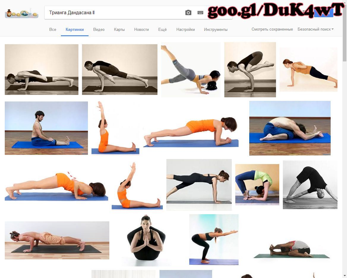 Йога для расслабления плечевого пояса