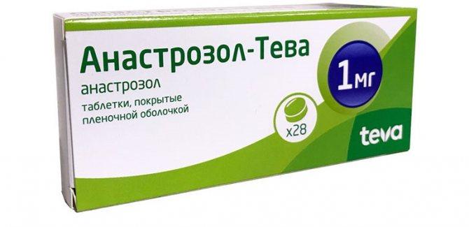 Анастрозол-виста: инструкция, отзывы, аналоги, цена в аптеках - медицинский портал medcentre24.ru