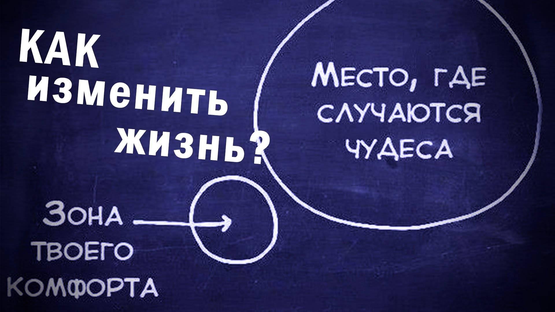 Сочинение: почему человеку нужно развиваться?