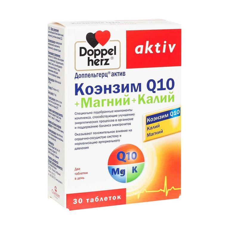 Коэнзим q10 (coq10, убихинон, убихинол)